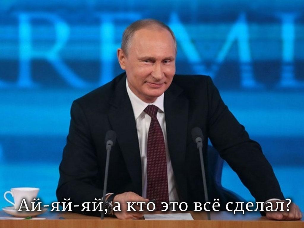 Как путинской России сделать Аллес Капут через интернет?