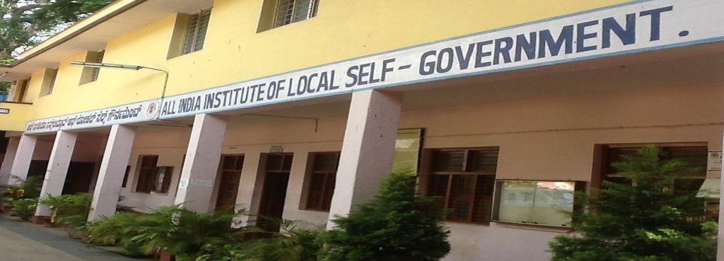 All India Institute Of Local Self Government