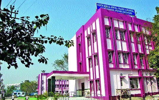 The North Bengal Dental College, Sushratangar Image