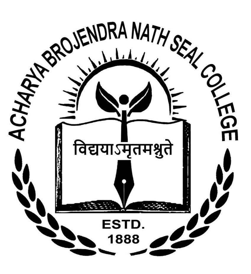 Acharya Brojendra Nath Seal College, Cooch Behar