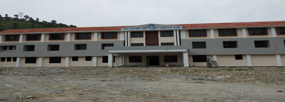 Late Chandra Singh Shahi Government Degree College, Kapkote