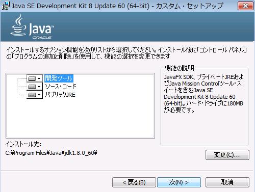 0004_JDK-Custom.png