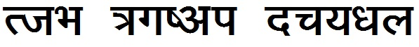 Download Narad Hindi Font