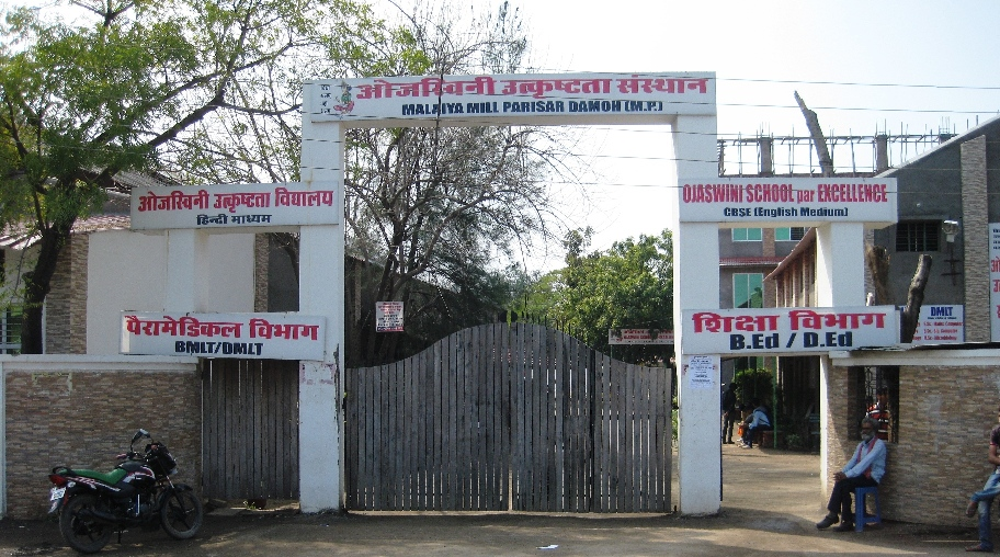 Ojaswini Institute Par Excellence, Damoh