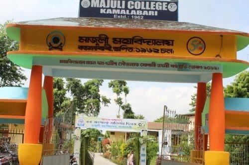 Majuli College