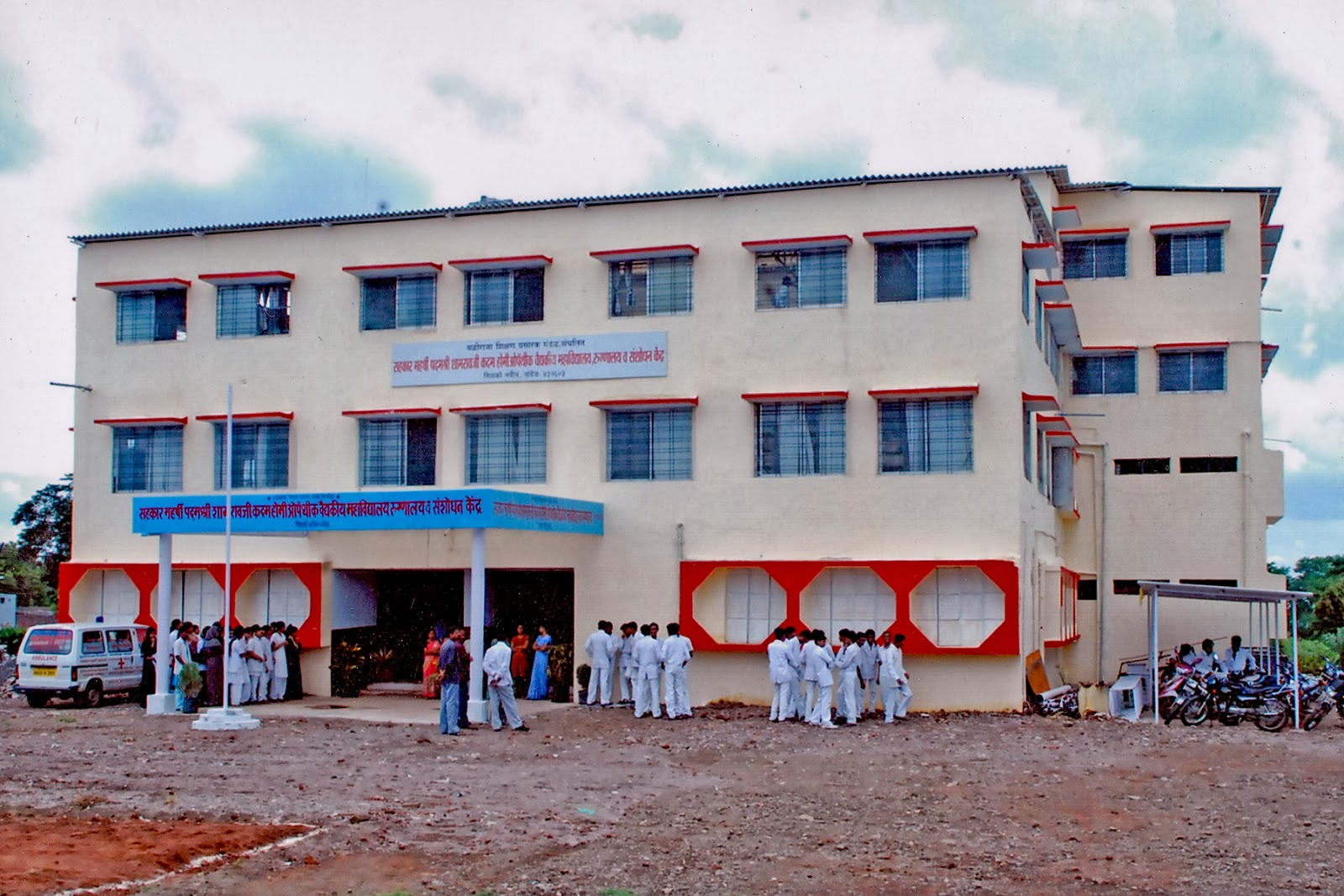 S.M.P.S.K. Homoeopathic Medical College and Hospital, Nanded Image