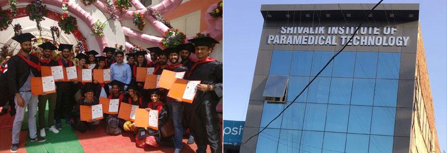 Shivalik Institute of Paramedical Technology, Chandigarh Image