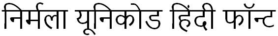 Download Nirmala-UI Hindi Font