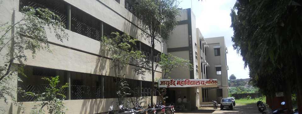 Ayurved Seva Sangh's Ayurved Mahavidyalaya, Nashik