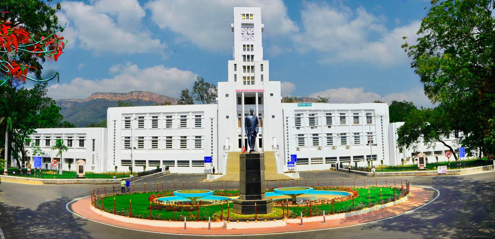 SVU (Sri Venkateswara University)