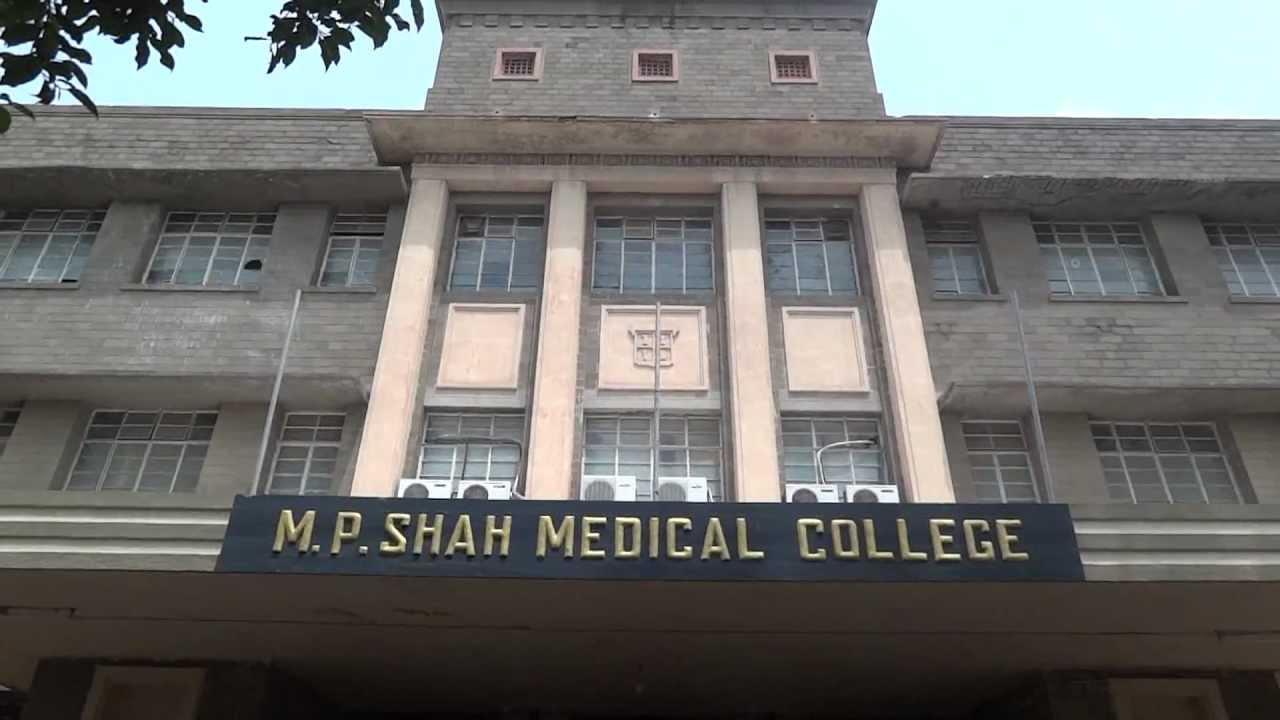 MP Shah Government Medical College, Jamnagar