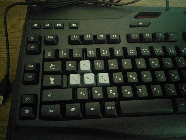 ゲーミングキーボードG105を購入する