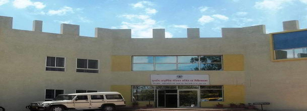 Shubhdeep Ayurved Medical College and Hospital Image