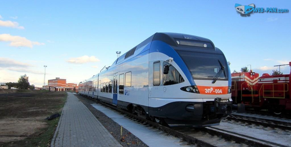 Поезд скоростная электричка бизнес класс 2 типа ждёт меня вечером в Жлобин, и я поеду туда - проведаю родителей!