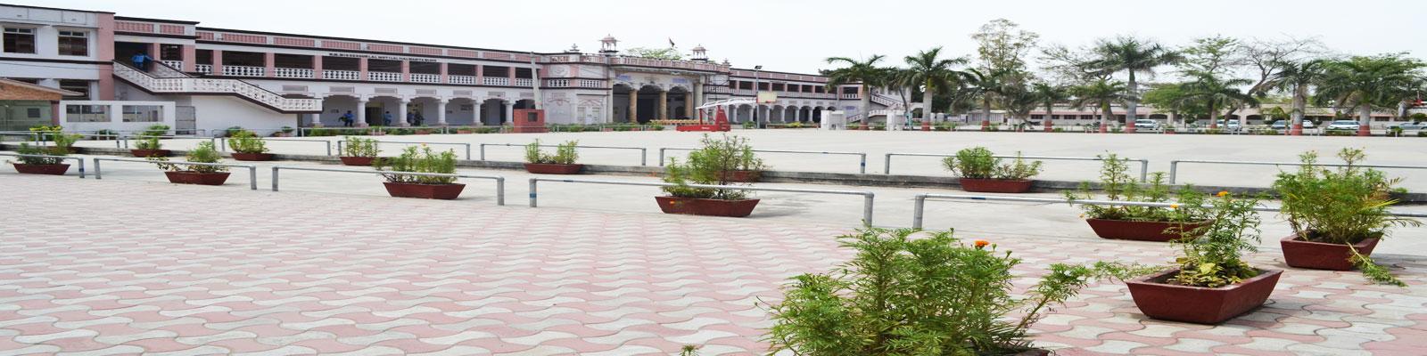 Vaish College, Bhiwani
