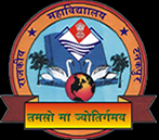 Government Degree College, Tanakpur