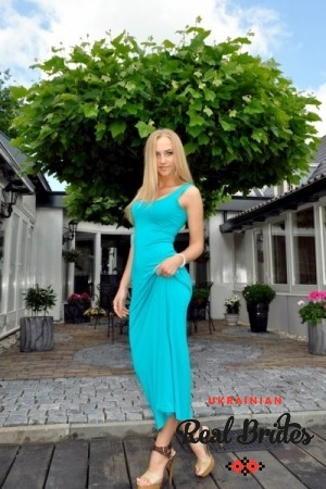 Photo gallery №3 Ukrainian bride Inna