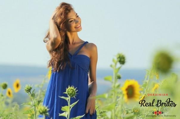 Photo gallery №4 Ukrainian lady Karina