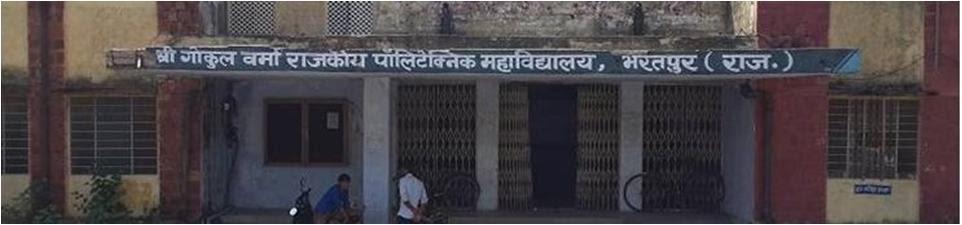 Shri Gokul Verma Government Polytechnic College, Bharatpur