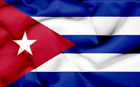 El diseño de la la bandera de Cuba