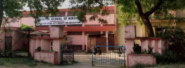 Durgapur School Of Nursing