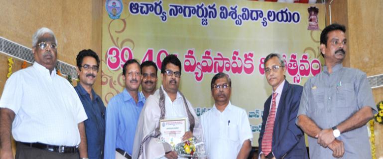 Abhyudaya Mahila Degree College, Guntur