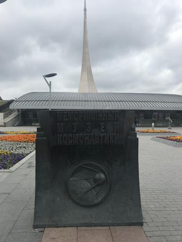 cosmo-museum