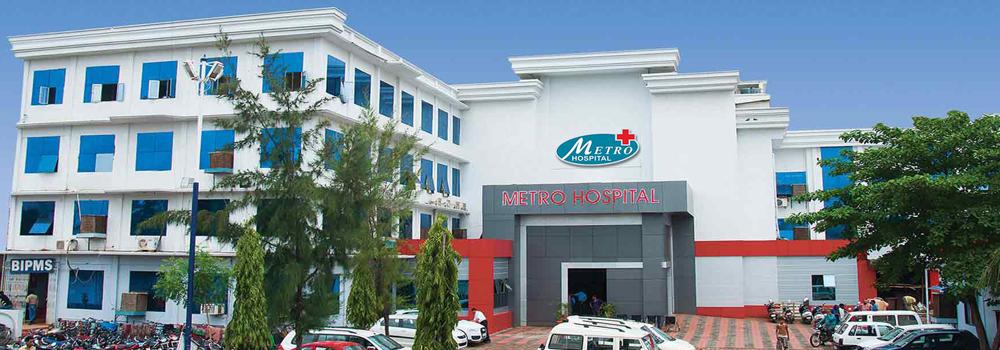 Balashree Institute of Paramedical Sciences, Jabalpur