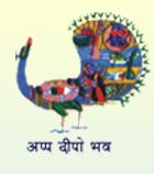 Vasanta College for Women, Varanasi