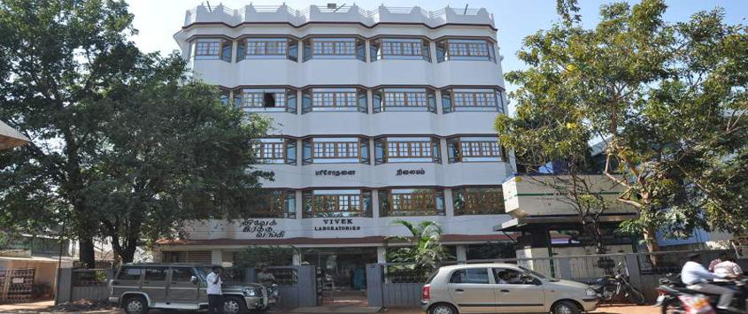 Vivek Institute of Laboratory Medicine, Nagercoil