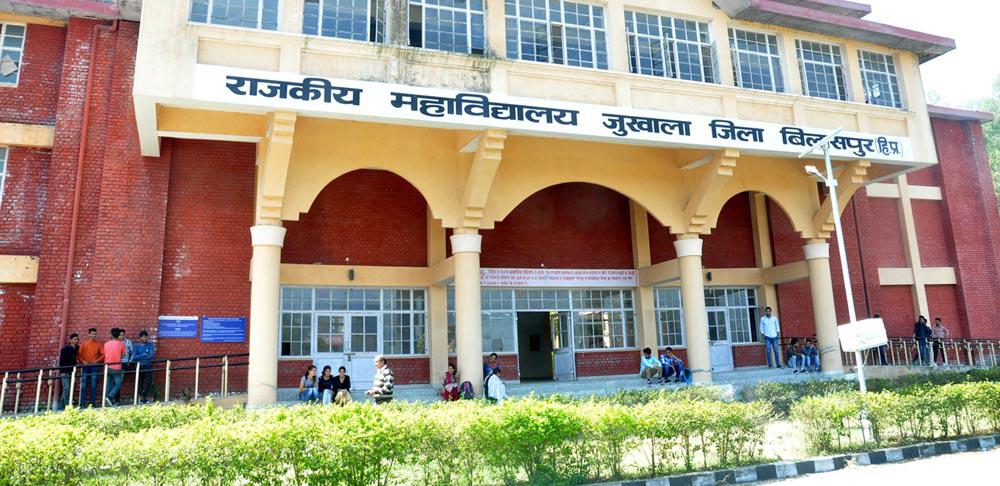 Government College Jukhala