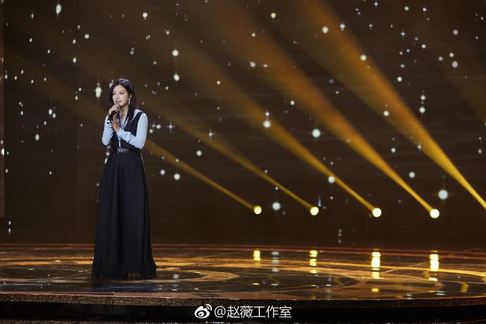 2018.04.22 [Giải thưởng Hiệp hội Đạo Diễn Điện Ảnh Trung Quốc lần thứ 9] Triệu Vy