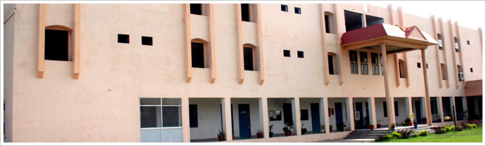 Rajendra School Of Nursing Image