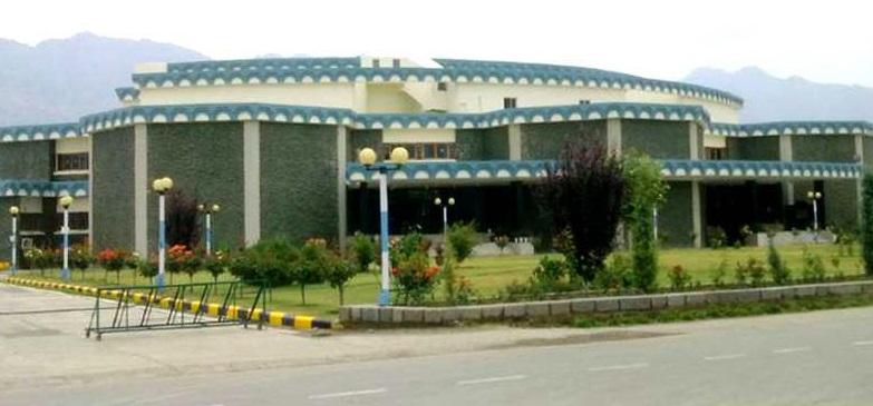 University of Kashmir, Srinagar Image
