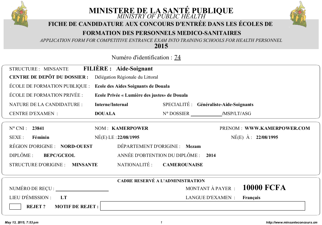 Sample PDF file after online registration for the MINSANTE Concours Cameroon