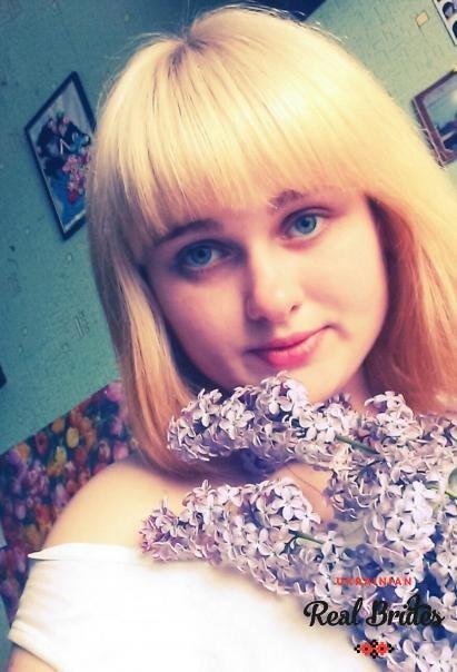Photo gallery №15 Ukrainian bride Anna
