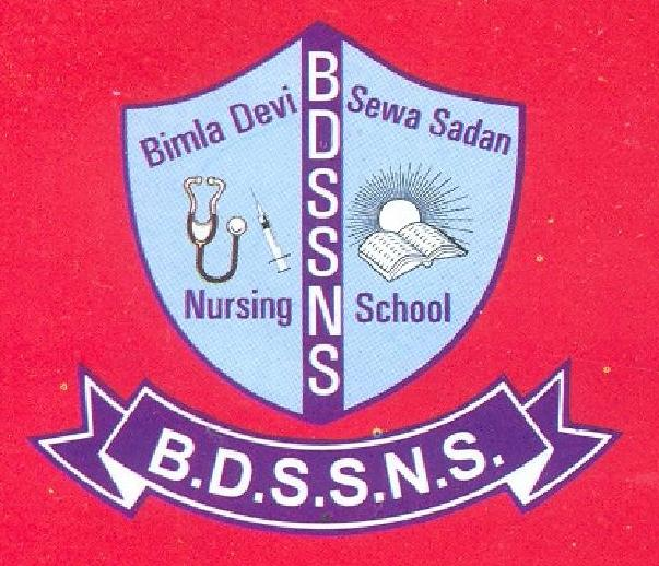 Sri Satyanarayan School of Nursing Bimla Devi Sewa Sadan Campus