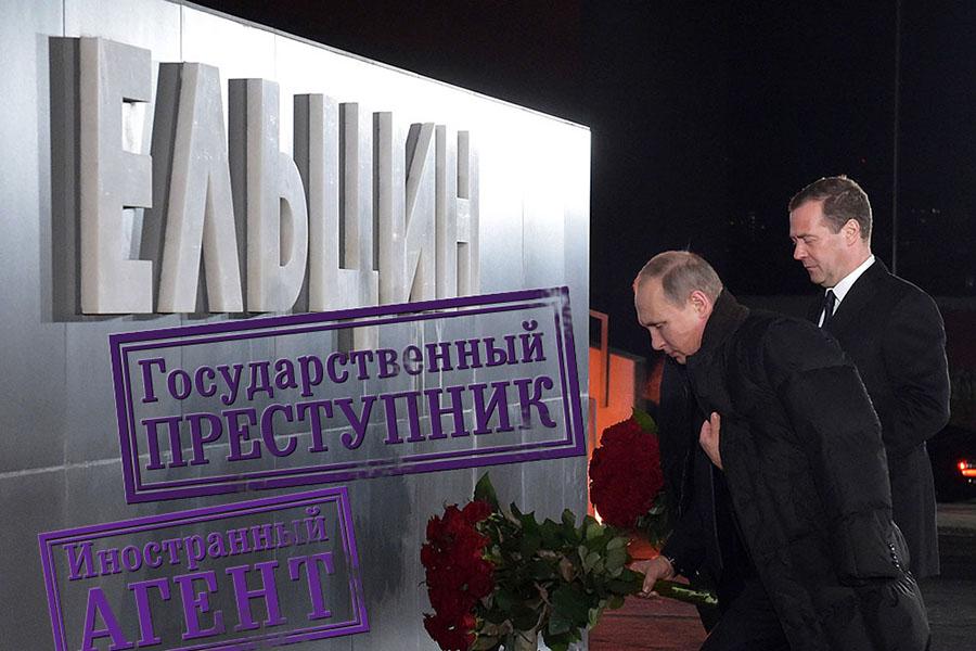 Кто Вы, мистер Путин?
