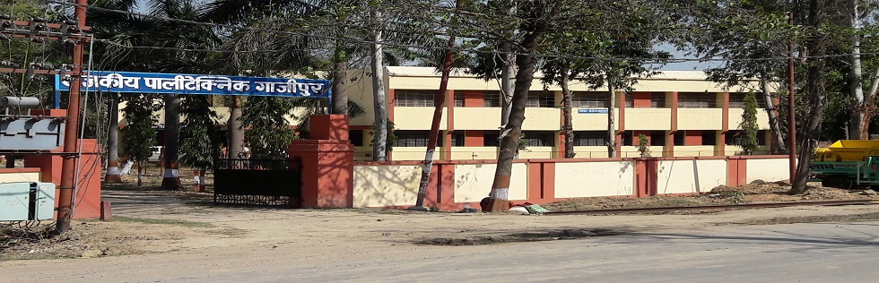 GOVENMENT POLYTECHNIC, GHAZIPUR