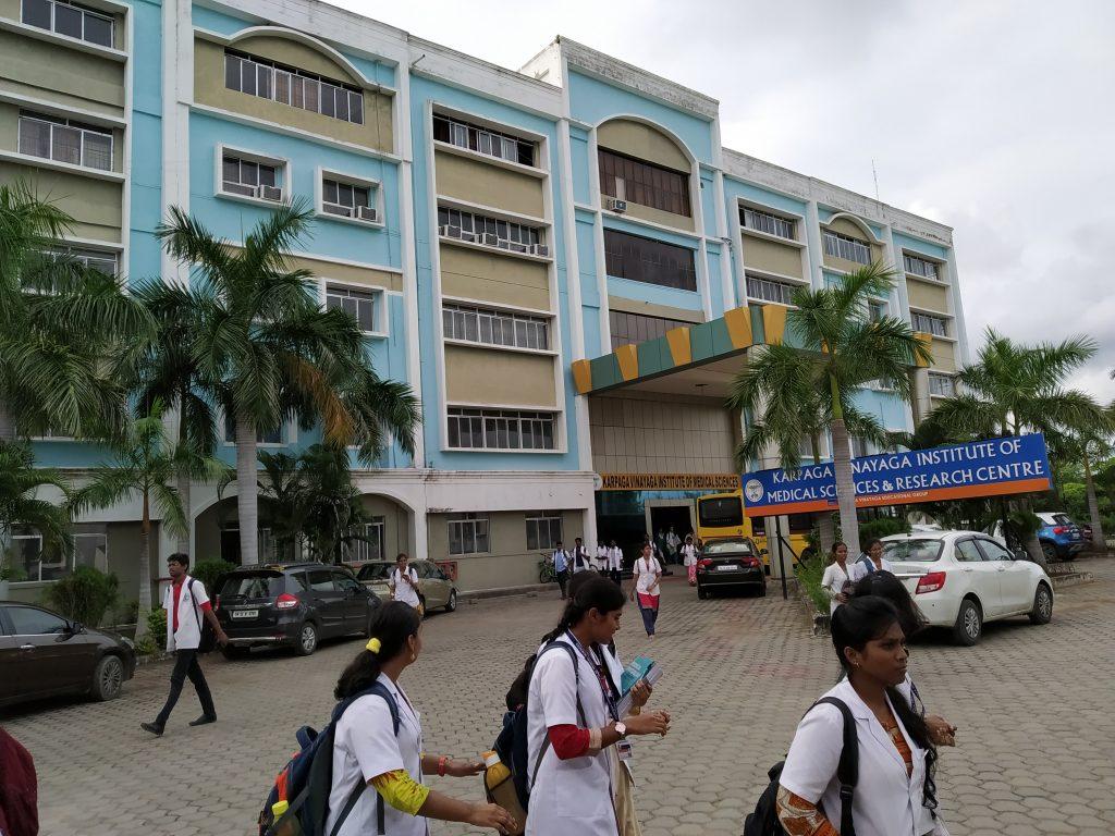 Karpaga Vinayaga Institute of Medical Sciences Madhuranthagam, Chengalpattu