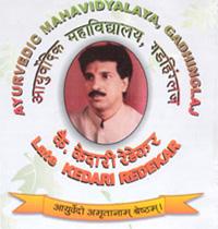 Late Kedari Redekar Ayurvedic Mahavidyalaya, Kolhapur