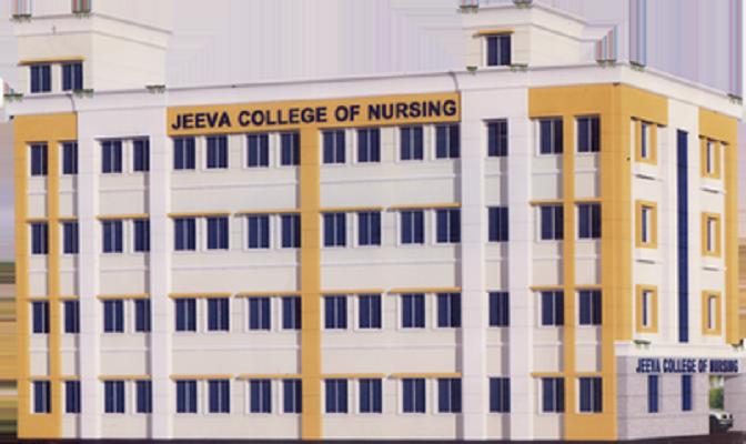 Jeeva College of Nursing, Krishnagiri Image