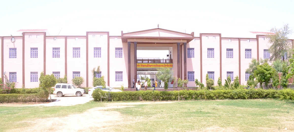 Nirmal Teachers Training College, Karauli