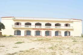BABA BINDESHWARI SINGH INSTITUTE OF TECHNOLOGY AND MANAGEMENT
