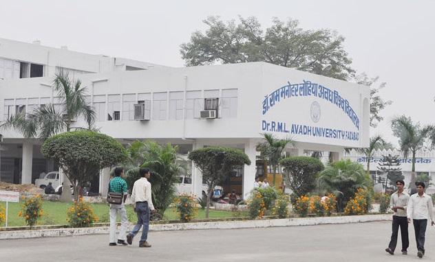 Dr Ram Manohar Lohia Awadh University, Ayodhya Image