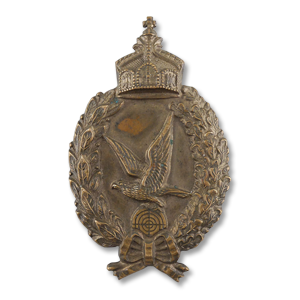 PrussianGunnerBadge.png?dl=0