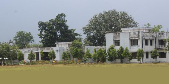 Government Degree College, Agartala