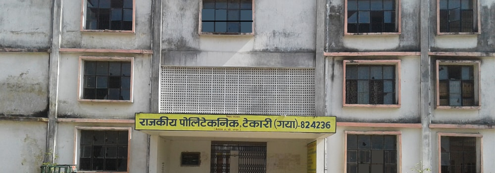 Government Polytechnic Tekari Image