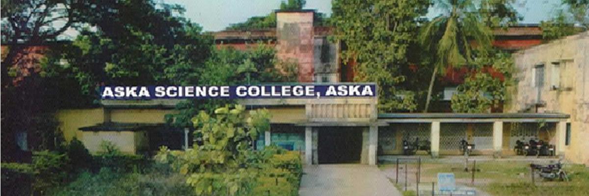 Aska Science College, Ganjam