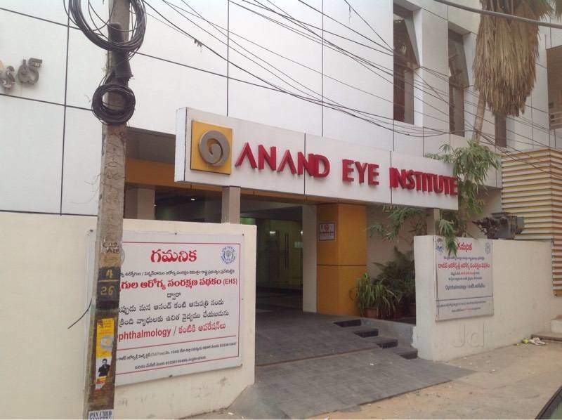 Anand Eye Institute